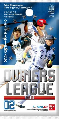 プロ野球 OWNERS LEAGUE 2011 02 【OL06】 BOX