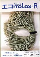 糸LOX-R №12 麻 100本