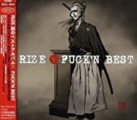 Fuck'n Best by Rize (2005-03-24)