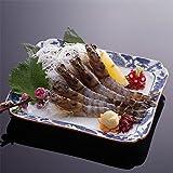 産直王国 九州・沖縄・山口産 お刺身で食べられる 車海老 (プロトン凍結) 20g×10尾