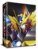 超重神グラヴィオン Blu-ray BOX[Blu-ray/ブルーレイ]