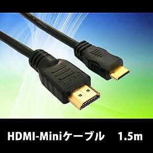 HDMI‐HDMIminiケーブル 1.5m ver1.3 タイプAオス-タイプCオス[XCA115M]