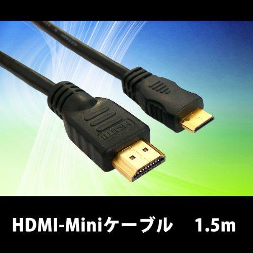 HDMI‐HDMImini케이블 1.5m ver1.3 타입A수컷-타입C수컷[XCA115M]-