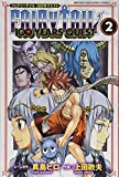 FAIRY TAIL 100 YEARS QUEST(2) (講談社コミックス)