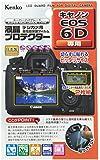 Kenko 液晶保護フィルム 液晶プロテクター Canon EOS 6D用 KLP-CEOS6D