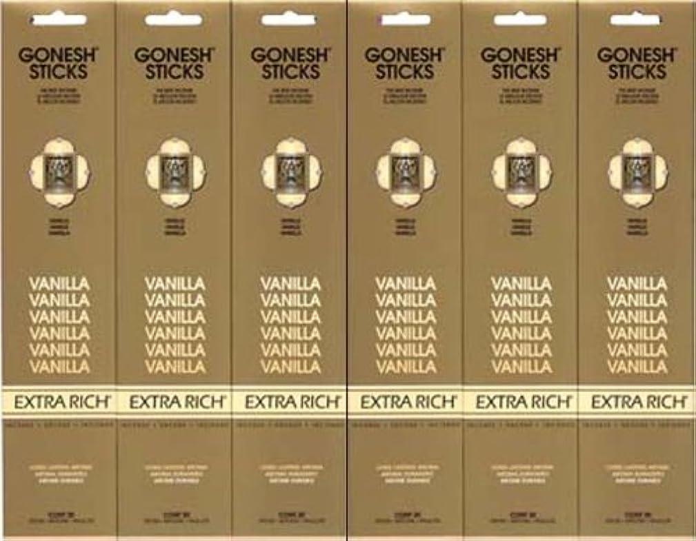 ステーキ素晴らしき最小化するGONESH  VANILLA バニラ  20本入り X 6パック (120本)
