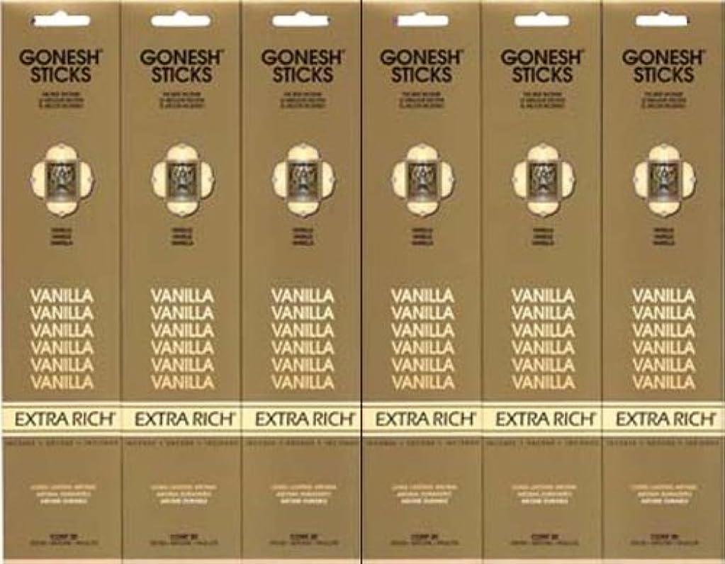 手紙を書くアーチブルームGONESH  VANILLA バニラ  20本入り X 6パック (120本)