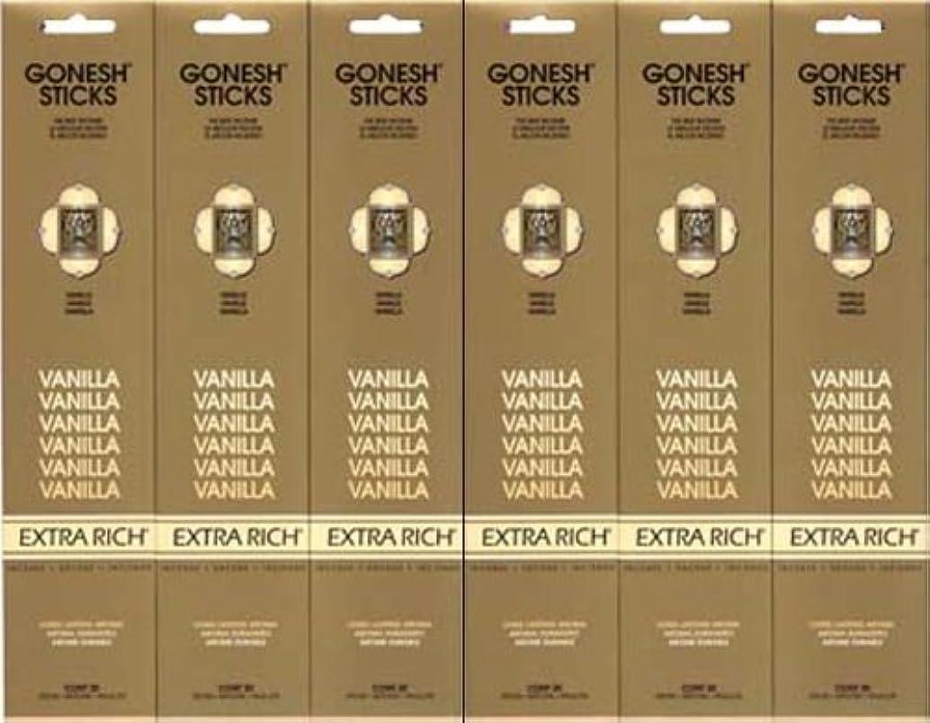 地味なかける特性GONESH  VANILLA バニラ  20本入り X 6パック (120本)