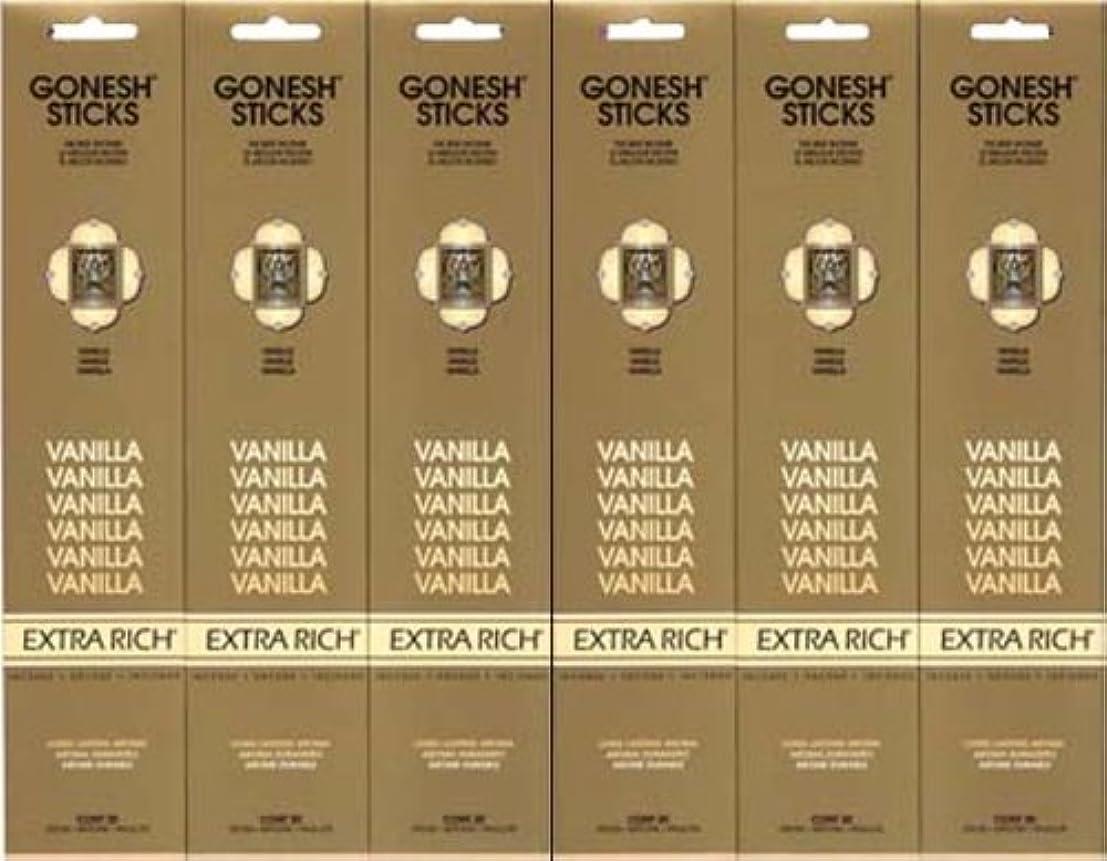 病的寛解知っているに立ち寄るGONESH  VANILLA バニラ  20本入り X 6パック (120本)