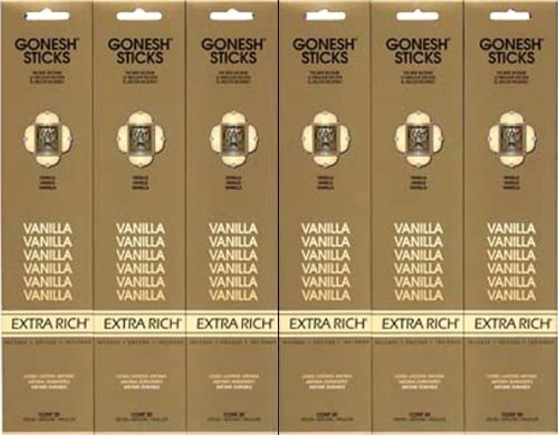 食器棚計り知れないレスリングGONESH  VANILLA バニラ  20本入り X 6パック (120本)