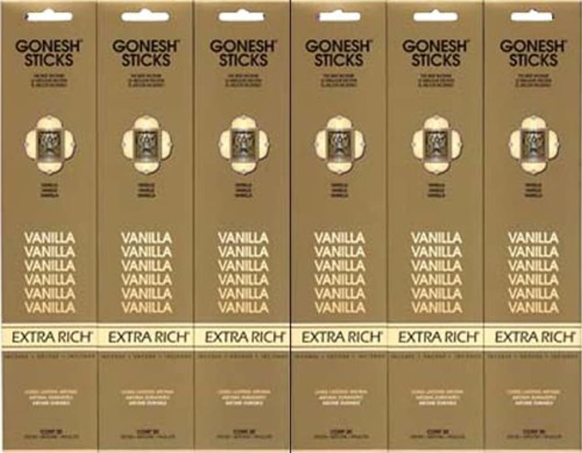 ショートカット動力学挑むGONESH  VANILLA バニラ  20本入り X 6パック (120本)