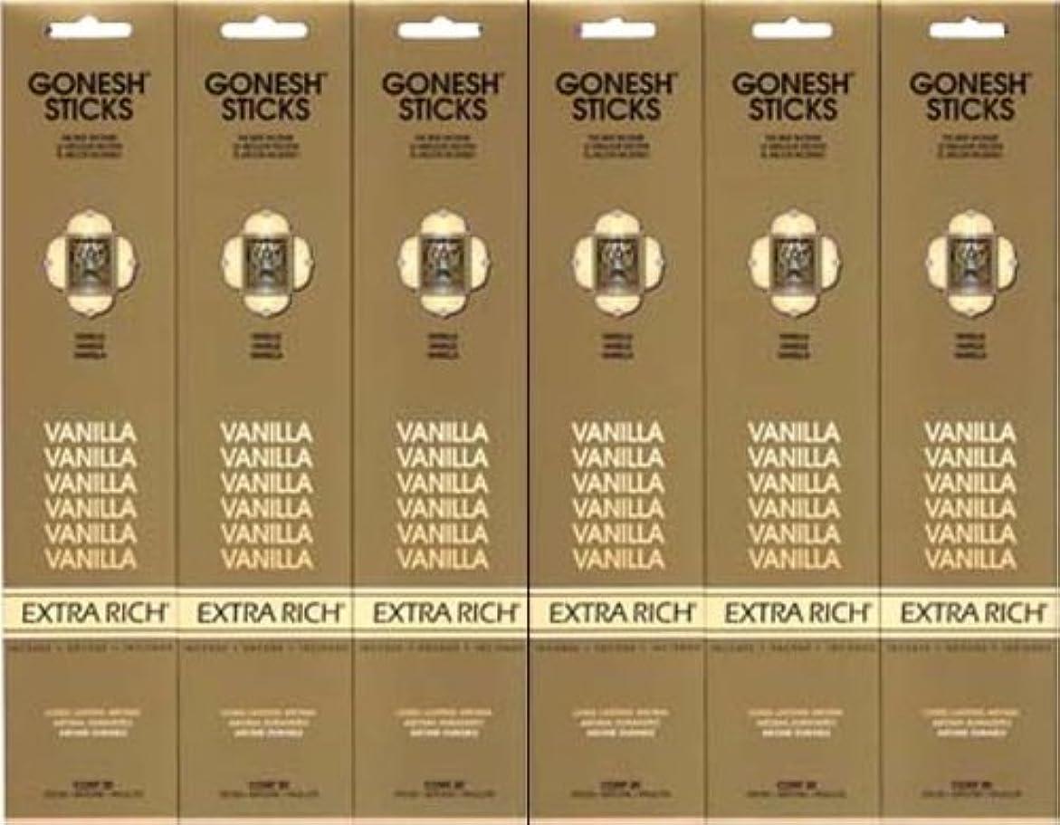 記念碑肯定的れるGONESH  VANILLA バニラ  20本入り X 6パック (120本)