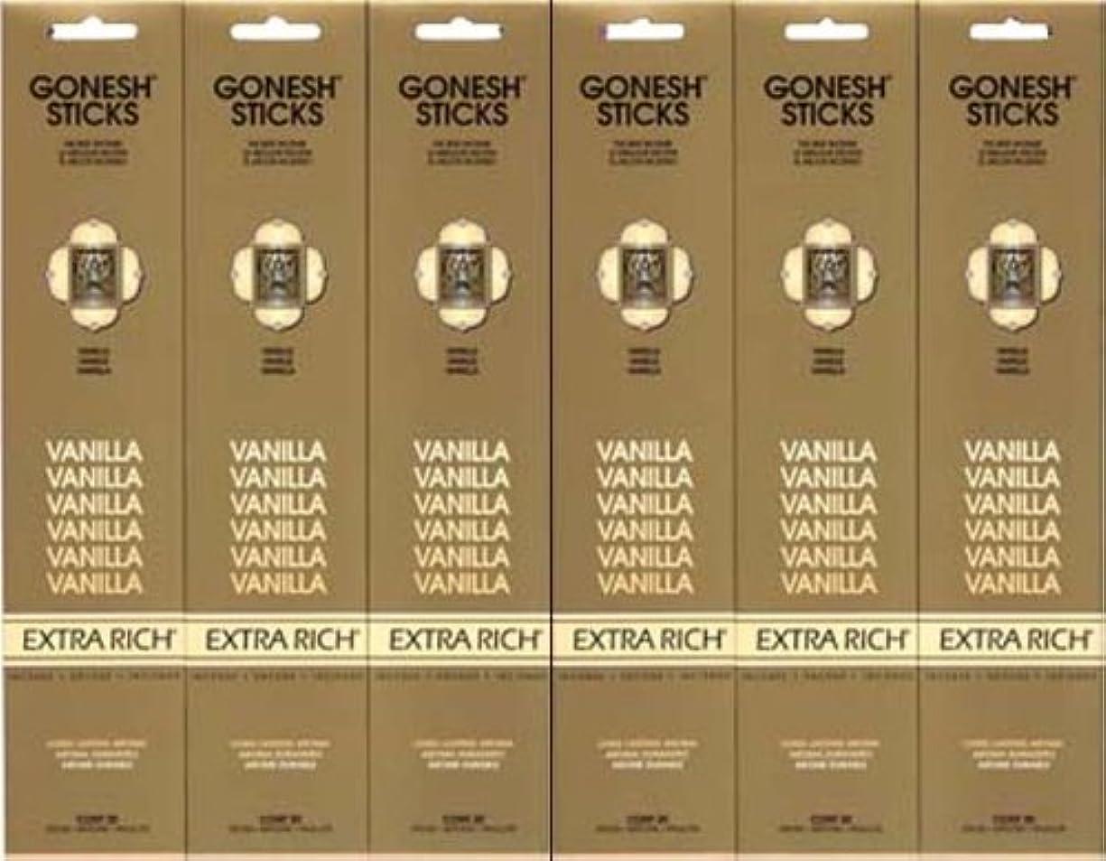 記録アダルト太平洋諸島GONESH  VANILLA バニラ  20本入り X 6パック (120本)