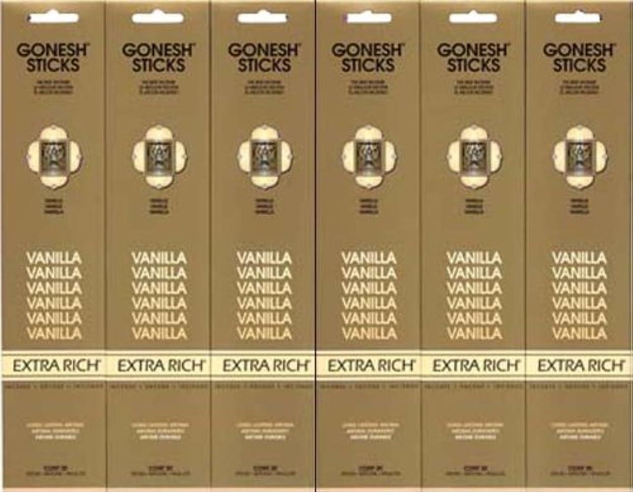 むしゃむしゃに頼るビリーGONESH  VANILLA バニラ  20本入り X 6パック (120本)