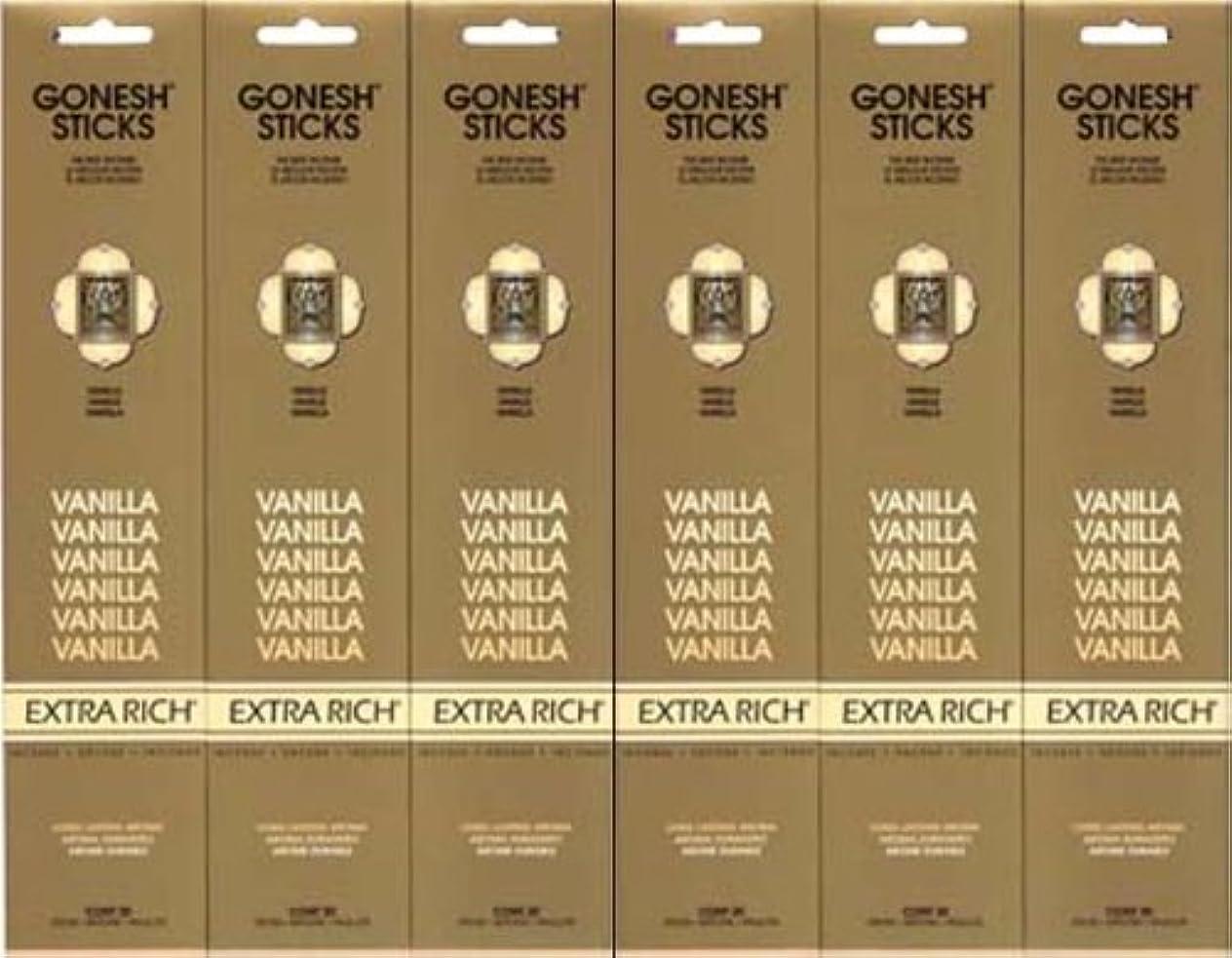反抗トレッド引き受けるGONESH  VANILLA バニラ  20本入り X 6パック (120本)