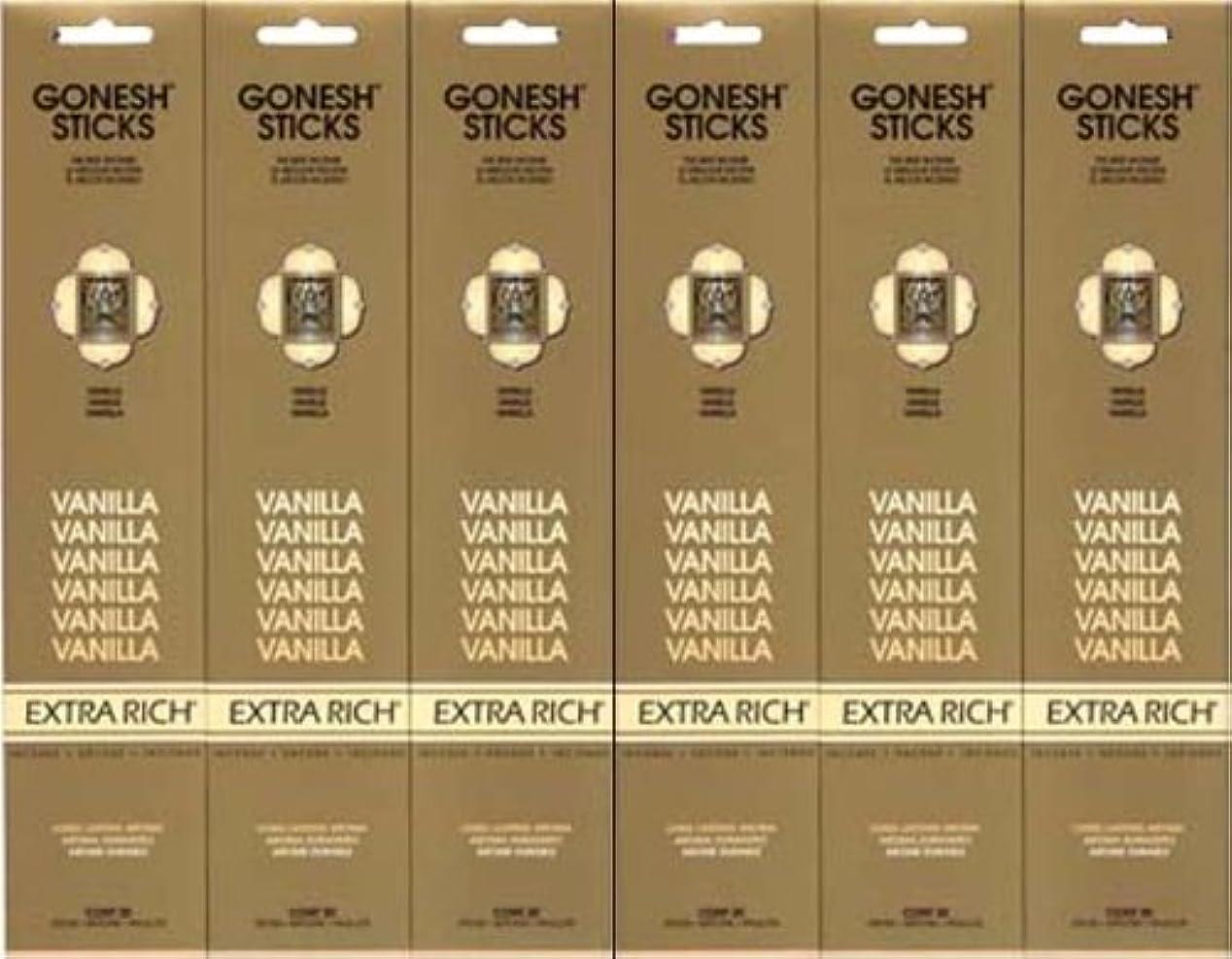 九時四十五分エイリアス与えるGONESH  VANILLA バニラ  20本入り X 6パック (120本)