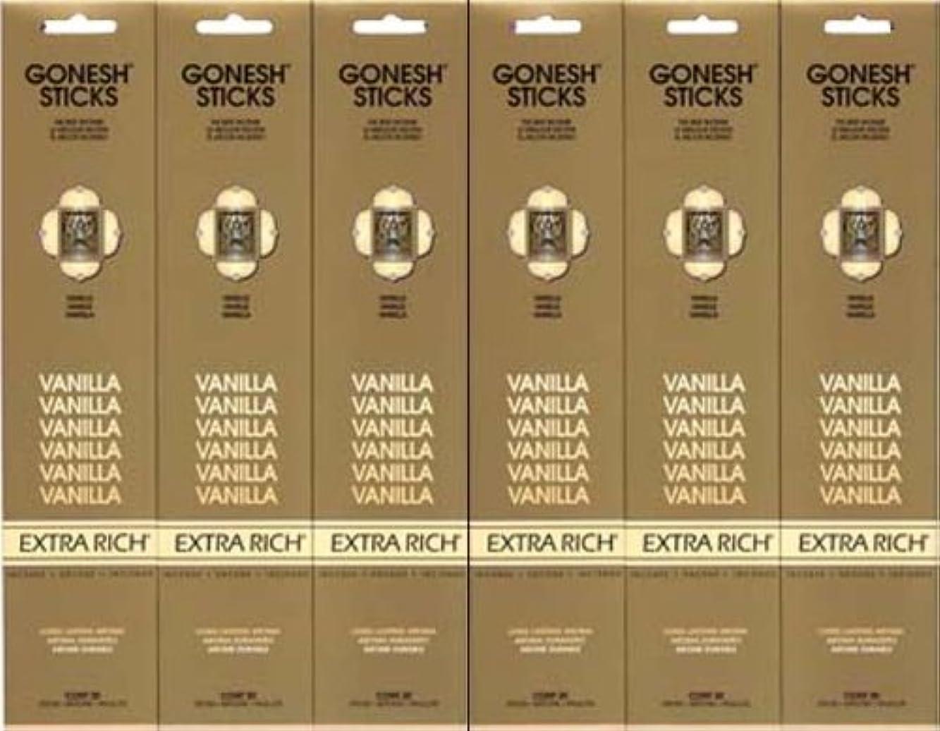 動五月口実GONESH  VANILLA バニラ  20本入り X 6パック (120本)