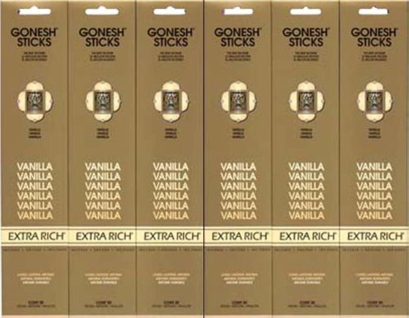 エミュレーションコース速度GONESH  VANILLA バニラ  20本入り X 6パック (120本)