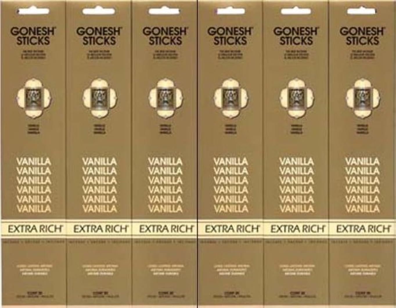 ブル石ライオネルグリーンストリートGONESH  VANILLA バニラ  20本入り X 6パック (120本)
