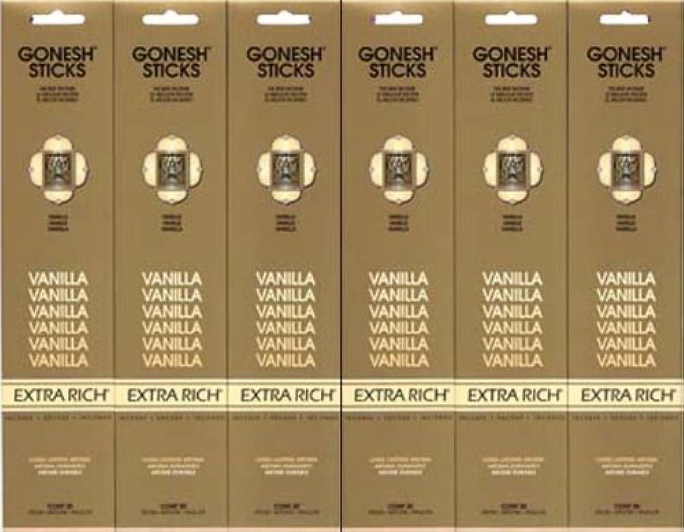 安西中国帝国主義GONESH  VANILLA バニラ  20本入り X 6パック (120本)