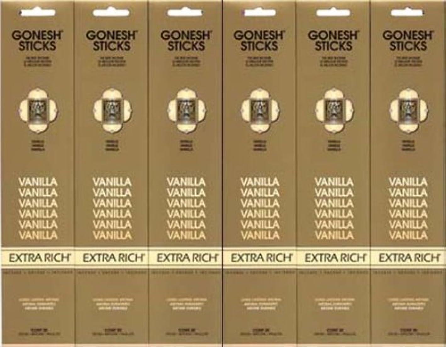 哲学的故障立場GONESH  VANILLA バニラ  20本入り X 6パック (120本)