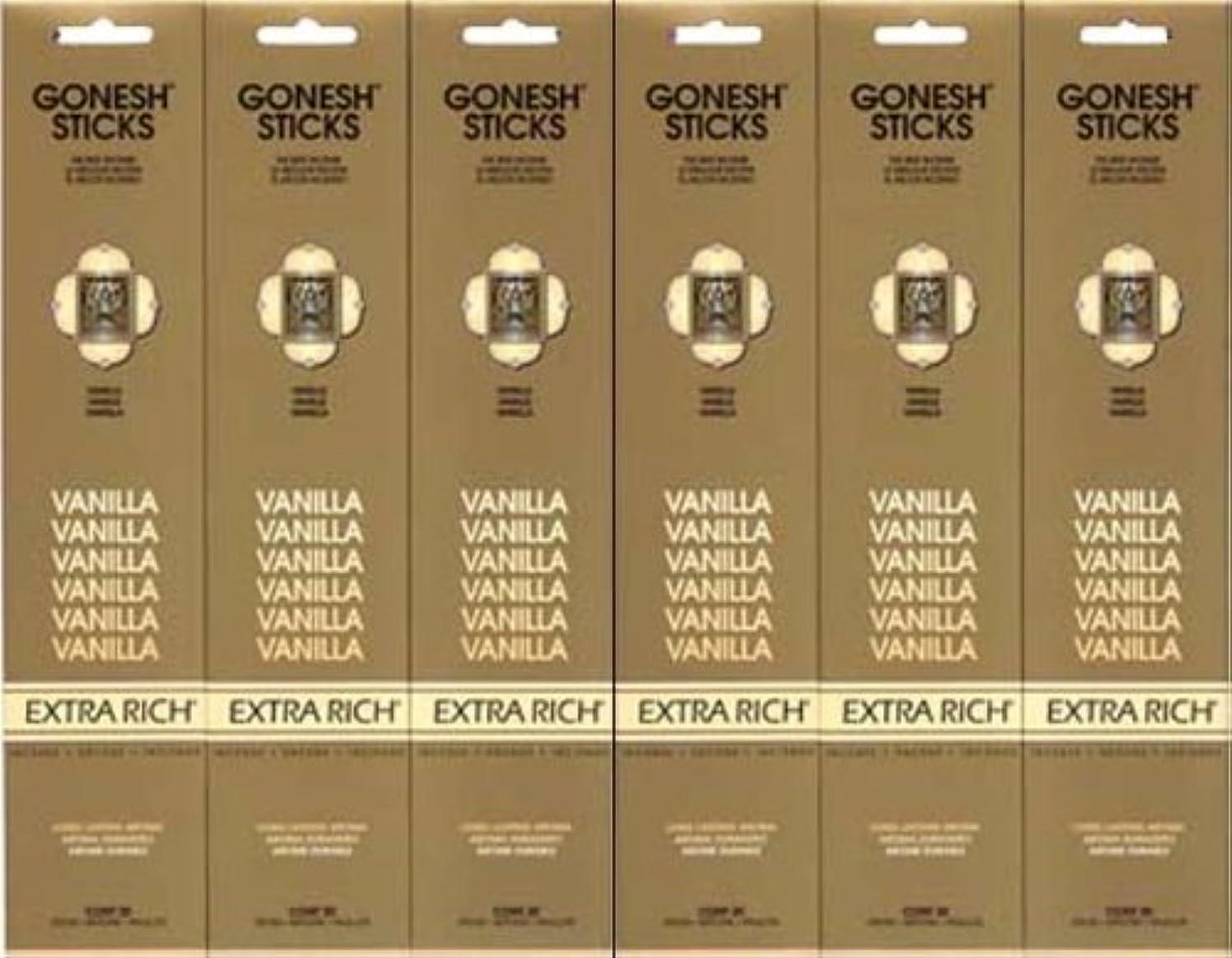 GONESH  VANILLA バニラ  20本入り X 6パック (120本)