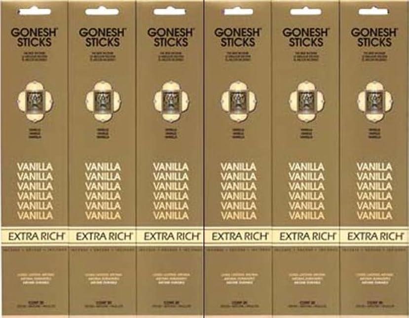 コミットボーダー山岳GONESH  VANILLA バニラ  20本入り X 6パック (120本)