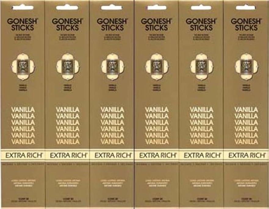 キャプション強打宿泊GONESH  VANILLA バニラ  20本入り X 6パック (120本)