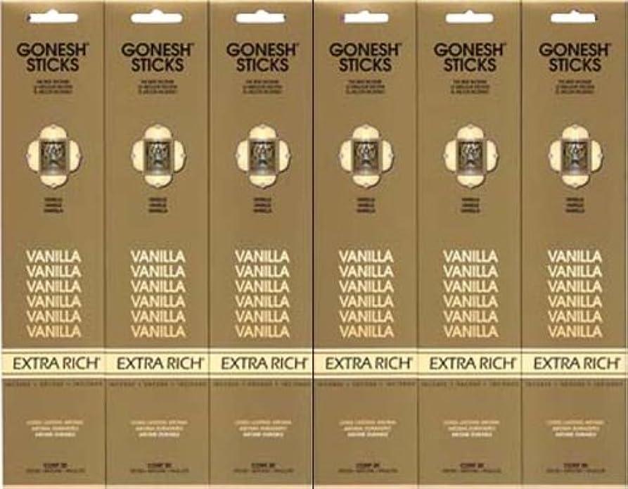 不愉快に磁気穏やかなGONESH  VANILLA バニラ  20本入り X 6パック (120本)