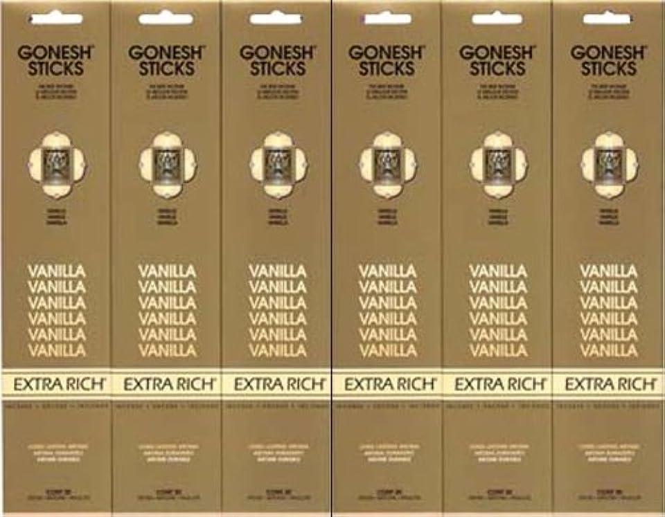 迷惑降雨インポートGONESH  VANILLA バニラ  20本入り X 6パック (120本)