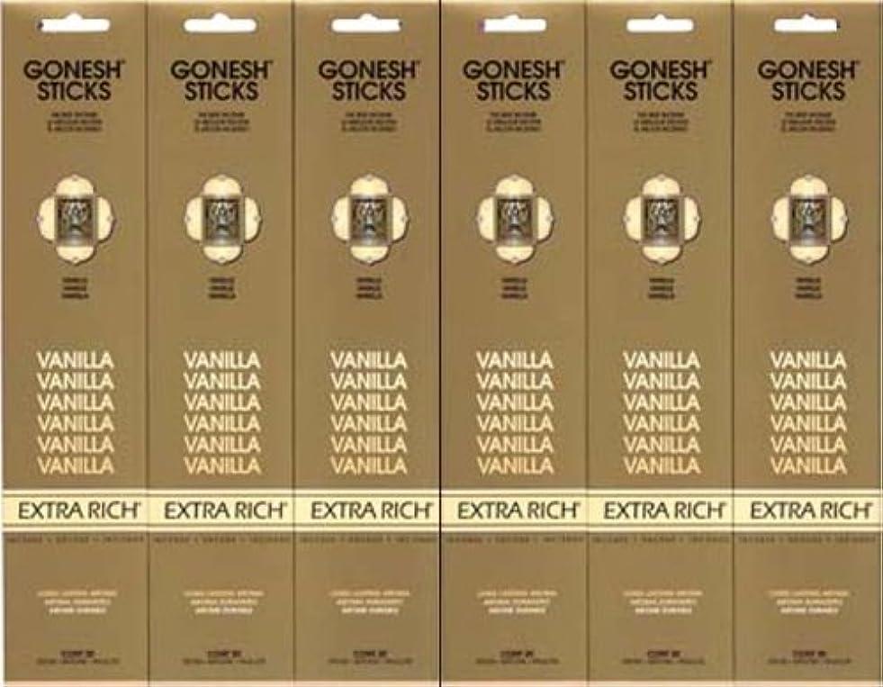必需品エレガント乳白色GONESH  VANILLA バニラ  20本入り X 6パック (120本)
