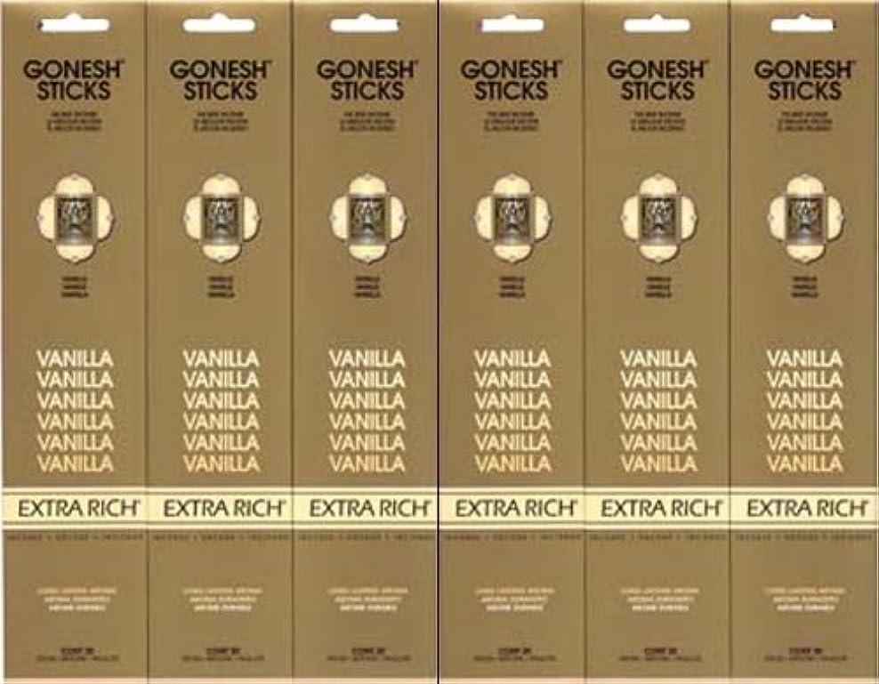 安定想像するレイGONESH  VANILLA バニラ  20本入り X 6パック (120本)