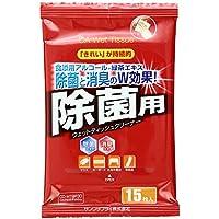 サンワサプライ OAウェットティッシュ(除菌用) CD-WT9P30