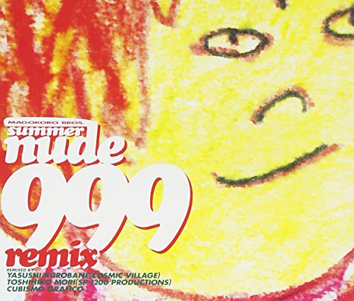 SUMMER NUDE 999 REMIX