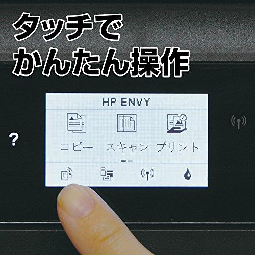 HP プリンター インクジェット 複合機 ENVY 4520 F0V63#ABJ