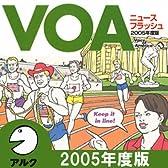 027_社会-シュワちゃん、同性婚の結婚許可証発行にてんやわんや