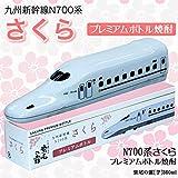 新幹線さくらN700系列車ボトル焼酎360ml