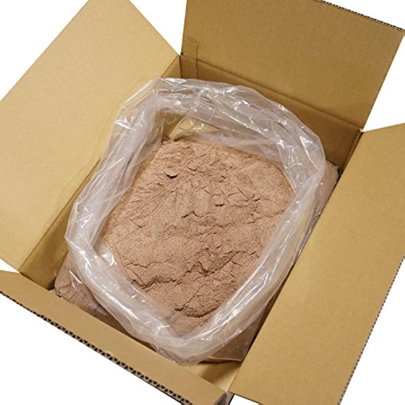 実り多い終わり好意ヒマラヤ 岩塩 ブラック パウダー 細粒タイプ 業務用 原料 (5kg)