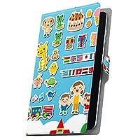 タブレット 手帳型 タブレットケース タブレットカバー カバー レザー ケース 手帳タイプ フリップ ダイアリー 二つ折り 革 イラスト おもちゃ 子供 008736 MediaPad T3 7 Huawei ファーウェイ MediaPad T3 7 メディアパッド T3 7 t37mediaPd t37mediaPd-008736-tb