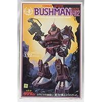【プラモデル/未組立】 太陽の牙 ダグラム 1/72 [10] コンバットアーマー ブッシュマン Combat Armor BUSHMAN Soltic H-102