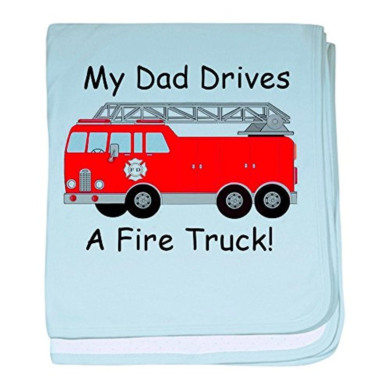 CafePress – My DadドライブA Fire Truck – スーパーソフトベビー毛布、新生児おくるみ ブルー 072954906625CD2