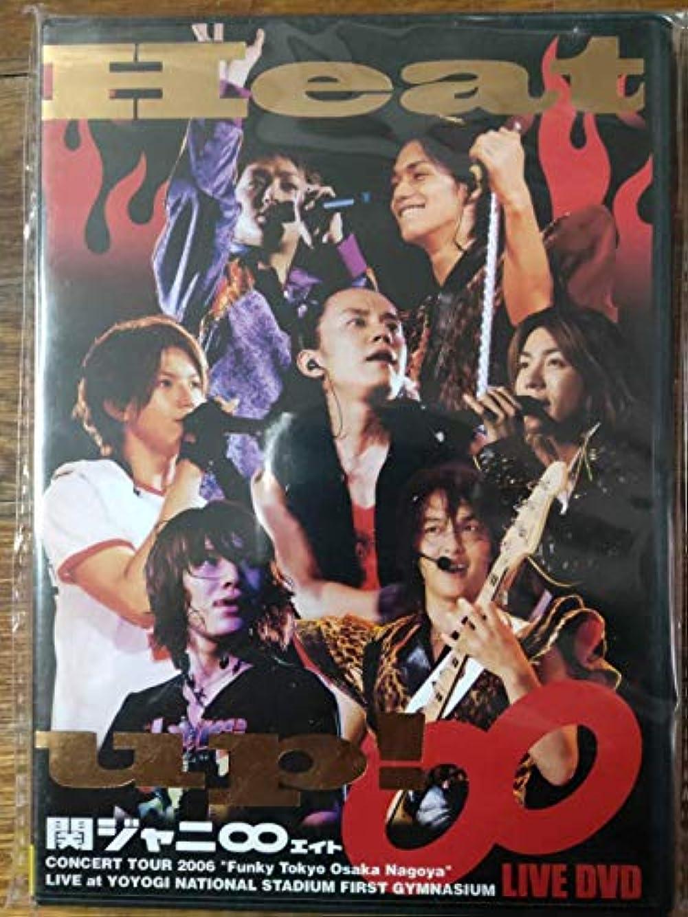 レタス有料その他関ジャニ∞(エイト) Heat up! 初回限定盤 [DVD]