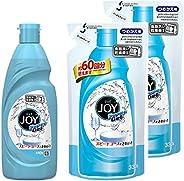 【まとめ買い】ハイウォッシュ ジョイ 食洗機用洗剤 スーパージェル 本体440g + 詰替用330g×2個