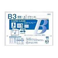 ORIONS 硬質カードケース B3 CC-3