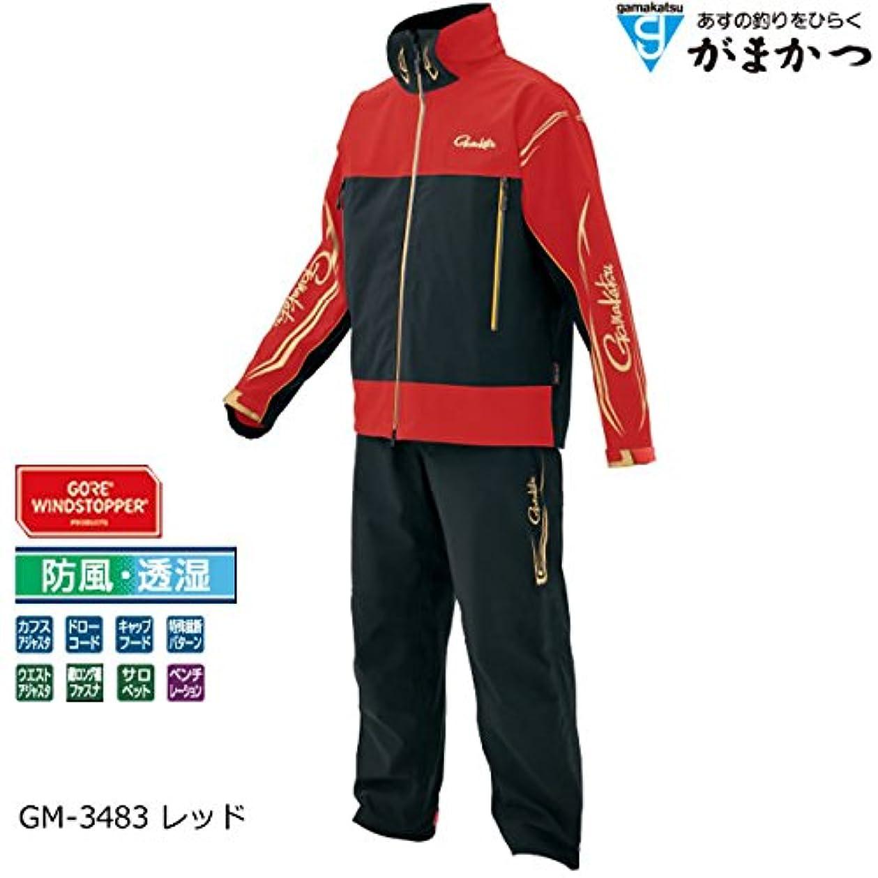 工業用しなやかがまかつ(Gamakatsu) レインウェア ウィンドストッパー(R) ライトレジスタンス スーツ 3L レッド GM-3483
