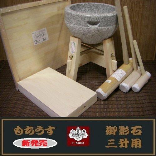 餅つき道具 三升用臼 木台・杵S・子供用キネ大小2本・三升用のし板・餅箱セット(teto188)