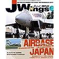 J Wings (ジェイウイング) 2018年11月号