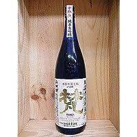 梵 純米大吟醸 無濾過生原酒
