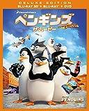 ペンギンズ FROM マダガスカル ザ・ムービー 3枚組3D・2...[Blu-ray/ブルーレイ]
