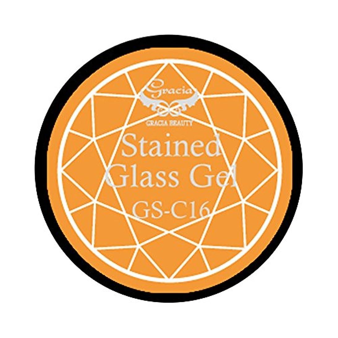 学習胆嚢宿題グラシア ジェルネイル ステンドグラスジェル GSM-C16 3g  クリア UV/LED対応 カラージェル ソークオフジェル ガラスのような透明感